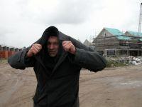 Дождь в Голландии